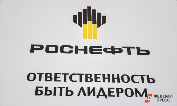 «Роснефть» завершила выплату дивидендов за первое полугодие 2019 года