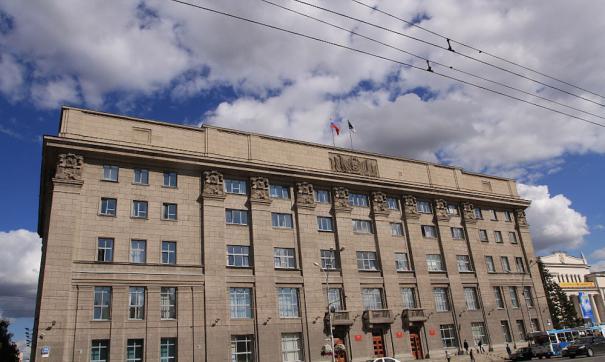В Новосибирске новый главный архитектор