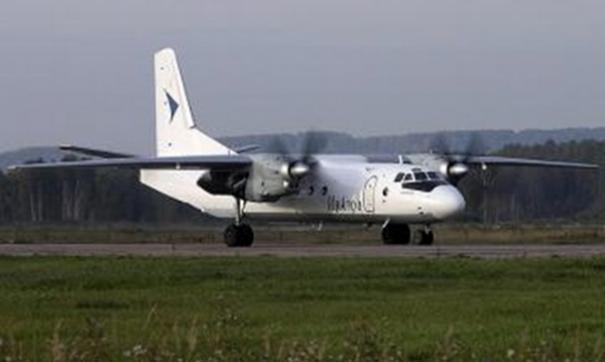 Как следует из комментария к посту, в этот момент, борт принадлежащий компании «ИрАэро» совершал рейс Якутск – Батагай