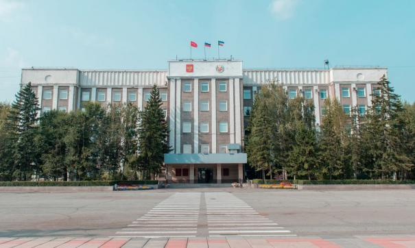 Верховный совет Хакасии