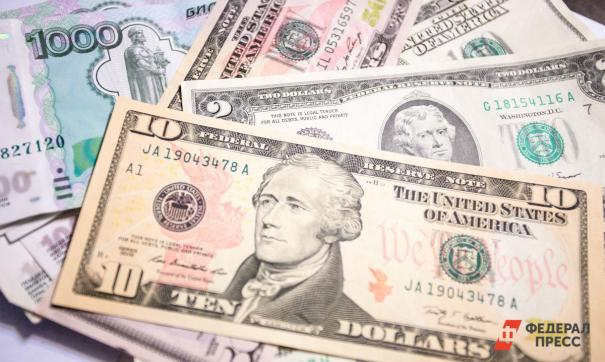 Курс рубля снова стал расти по отношению к доллару