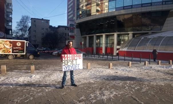 Протестная акция провалилась в регионах России