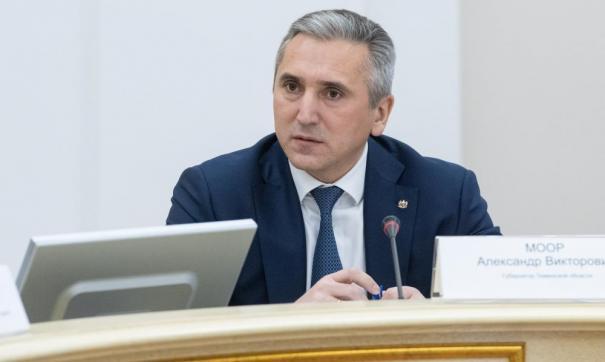 Губернатор высоко оценил тюменскую систему образования