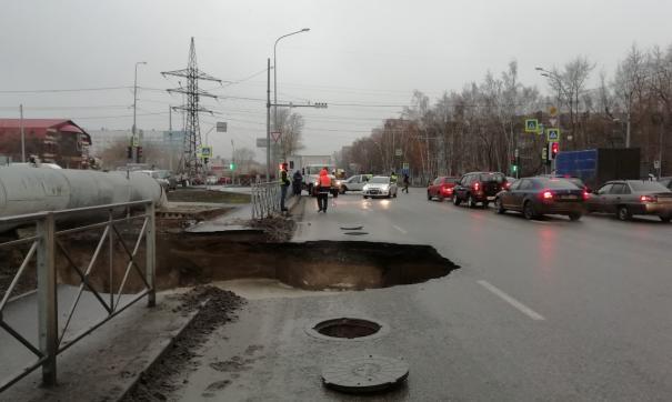 Провал дорожного покрытия произошел на улице Харьковской. В данный момент на месте происшествия работают специалисты