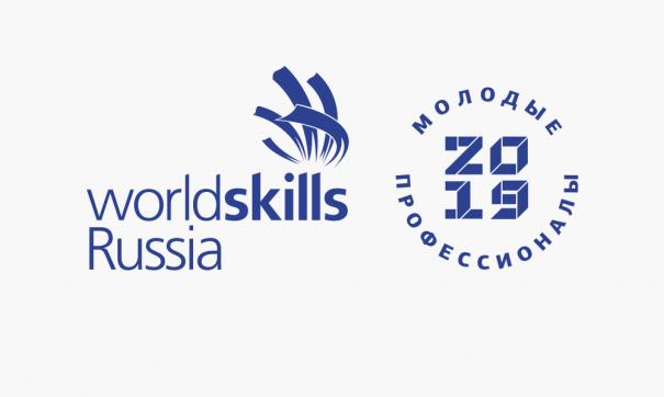 Пожилые тюменцы сразятся за медали WorldSkills