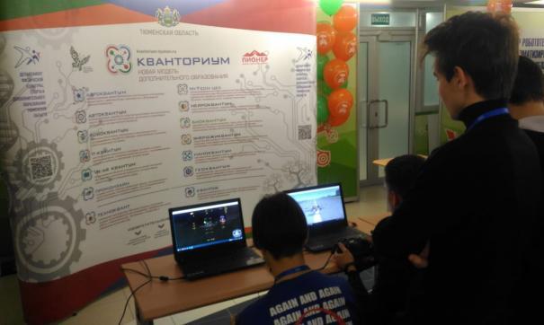 Тюменская область является одним из лидеров по внедрению цифровых разработок