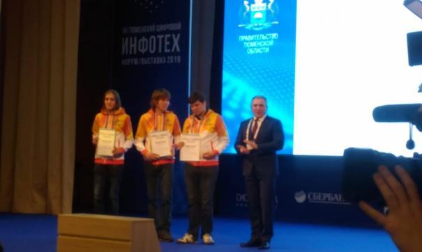 Талантливых детей наградили на форуме «Инфотех»