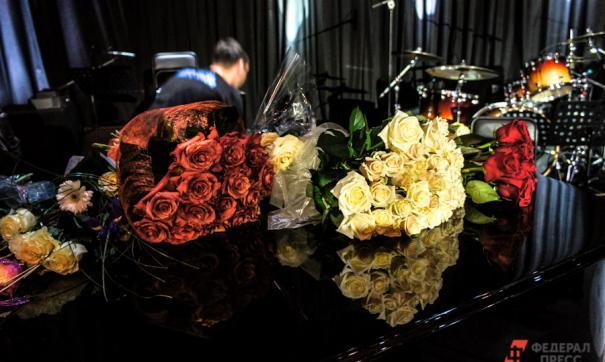 Гала-концерт состоится в филармонии Оренбурга