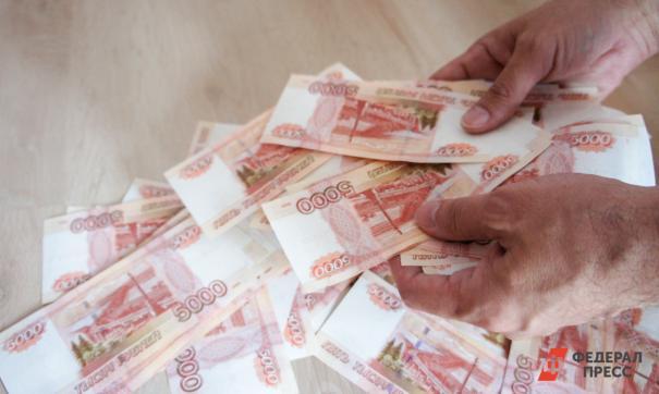 Со счетов кооператива вывели сотни миллионов рублей