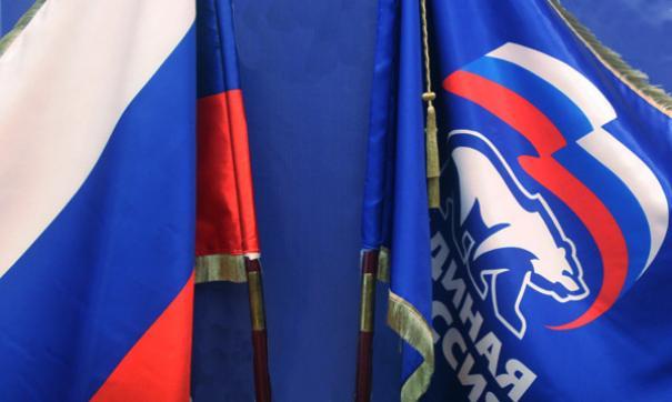 В генеральном совете партии «Единая Россия» произошли изменения
