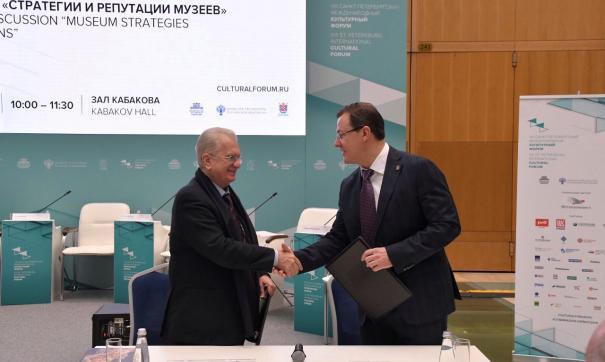 Дмитрий Азаров подписал соглашение с Эрмитажем
