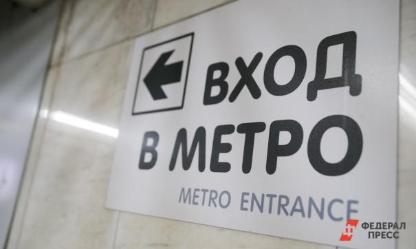 В Самаре построят еще одну станцию метро