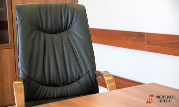 Министр поменял кресло по собственному желанию