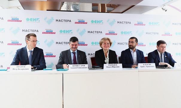 В России определят лидеров в сфере гостеприимста и туризма