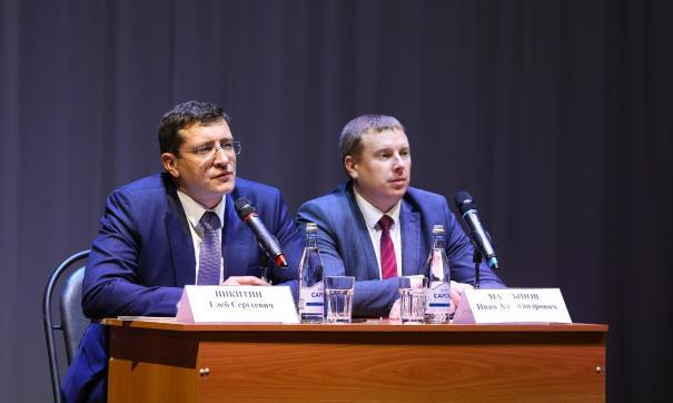 Глеб Никитин поручил заняться газификацией населенных пунктов Вознесенского района