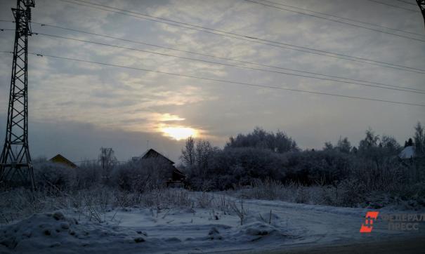 Электричество Алтайский край