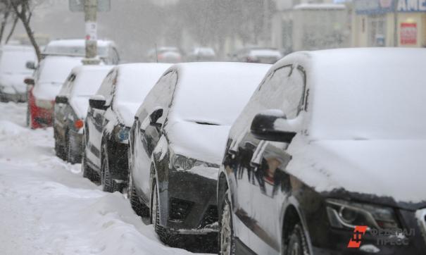 В Свердловскую область вернулась непогода
