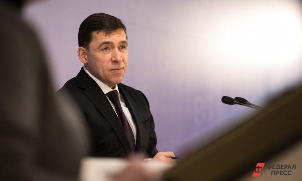 Евгений Куйвашев ответил стихами на конфликт Прилепина и свердловских чиновников