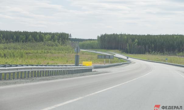 Федеральные власти подтвердили строительство платной трассы из Москвы до Екатеринбурга