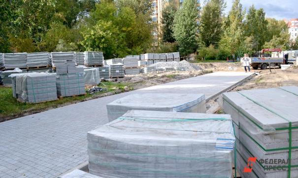 Мэрия Екатеринбурга начнет сама выдавать плитку подрядчикам