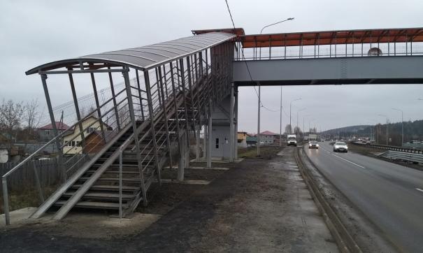 На трассе М-5 у Екатеринбурга поставили надземные переходы