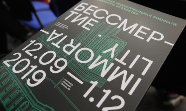 Как 5-я Уральская индустриальная биеннале вновь превратила Екатеринбург в центр современного искусства