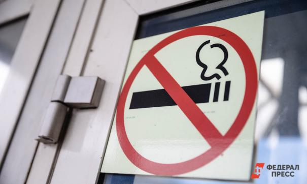 Свердловские власти могут запретить детям покупать электронные сигареты
