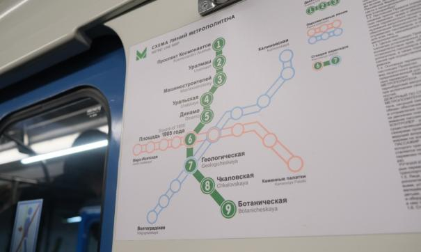 Тише едешь – дальше будешь. Метро Екатеринбурга ждут медленные, но эффективные изменения