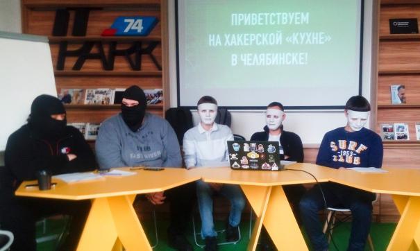 Пентестеры надели макси, потому что не хотели показывать свои лица на камеру в целях сохранения анонимности
