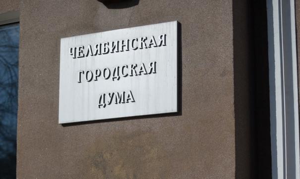Депутаты считают, что Котова – наиболее достойный кандидат