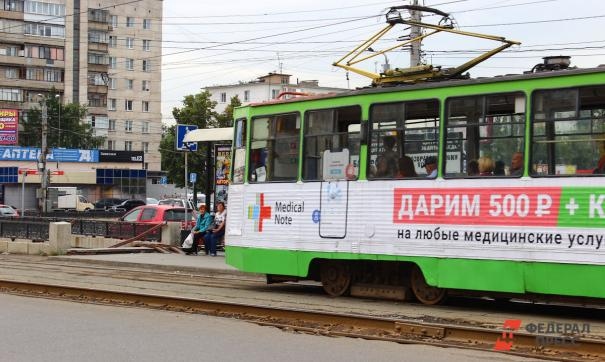 Частично или полностью вопросы общественного транспорта могут перейти в компетенцию областной власти