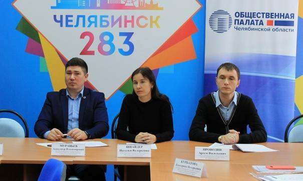 Александр Муравьев, Наталья Шнайдер и Артем Проводин вместе с остальными участниками круглого стола обсудили дачную реформу