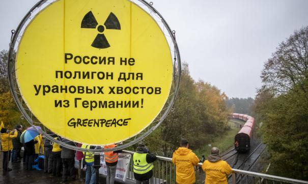 Сухогруз «Михаил Дудин» с отходами обогащения урана прибыл в порт Санкт-Петербурга.