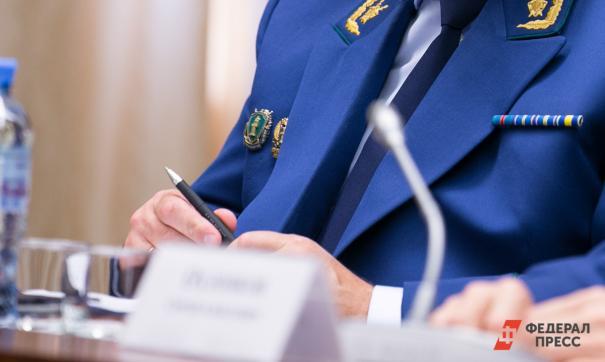 Чиновника нижегородской мэрии осудили за взятку