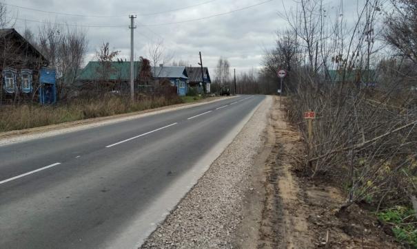 Новая дорога в Лысковском районе Нижегородской области