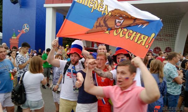 Чемпионат мира по футболу в Нижнем Новгороде