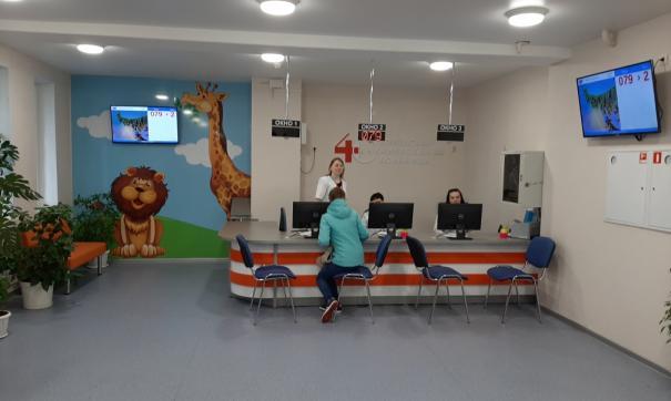 Поликлиника № 40 в Нижнем Новгороде