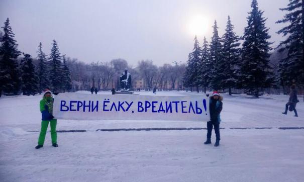 Студенты призвали главу Хакасии вернуть новогоднюю елку