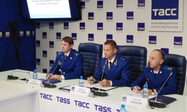 В Новосибирске состоится форум в формате круглого стола