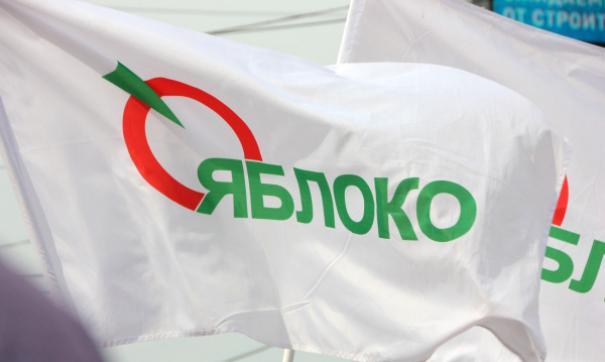 Яблоко назначила нового председателя московского отделения
