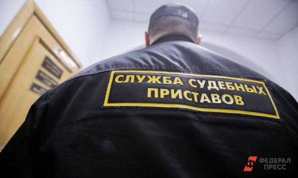 Минюст предложил обязать операторов связи раскрывать данные должников