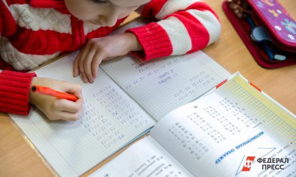Академики перечислили основные недостатки школьного образования