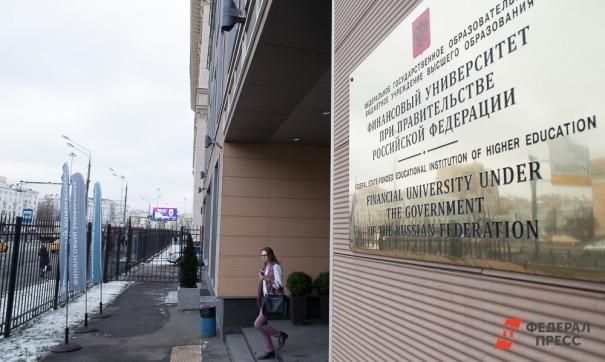 Российские вузы вошли в топ самых востребованных у иностранных студентов