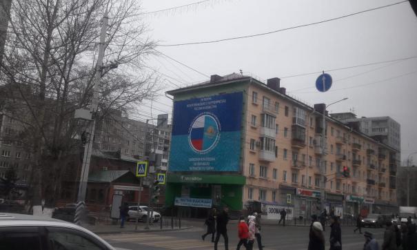 По мнению экспертов, недочеты на омских фасадах скрывали как могли