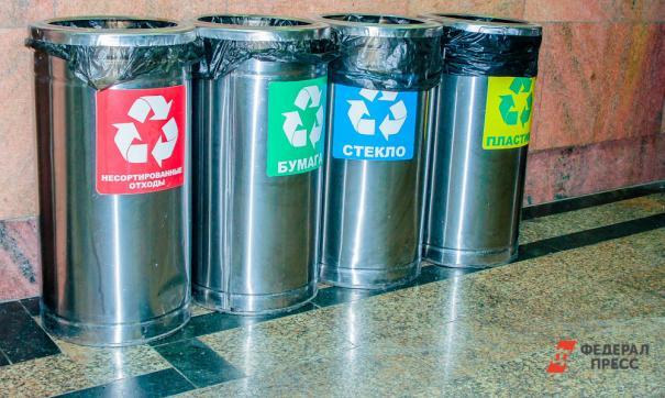 Эксперт уверен, что установка фандоматов не поможет в решении вопросов с раздельным сбором мусора