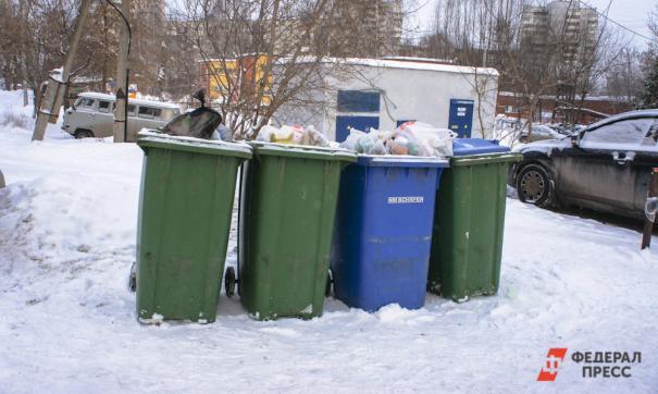 В Омске на этой неделе замеряли количество мусора для вычисления тарифа на коммунальную услугу «Обращение с ТКО»