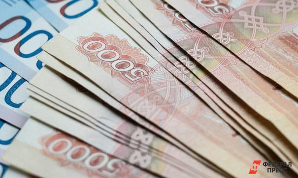 Задолженность по зарплате составила 1,6 миллионов рублей