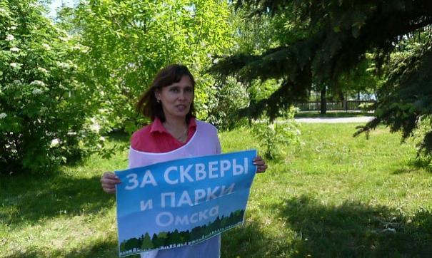 Лидер регионального отделения партии «Яблоко» собирается занять пост в министерстве природных ресурсов и экологии региона
