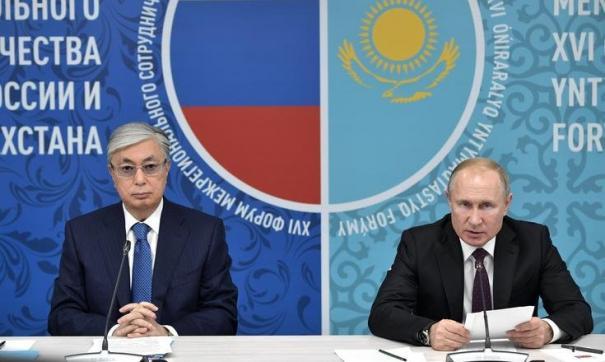 Проект завода лидерам двух стран представили во время форума в Омске