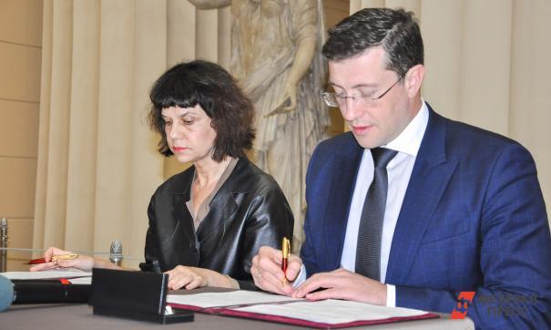 Нижегородская область и Пушкинский музей подписали соглашение